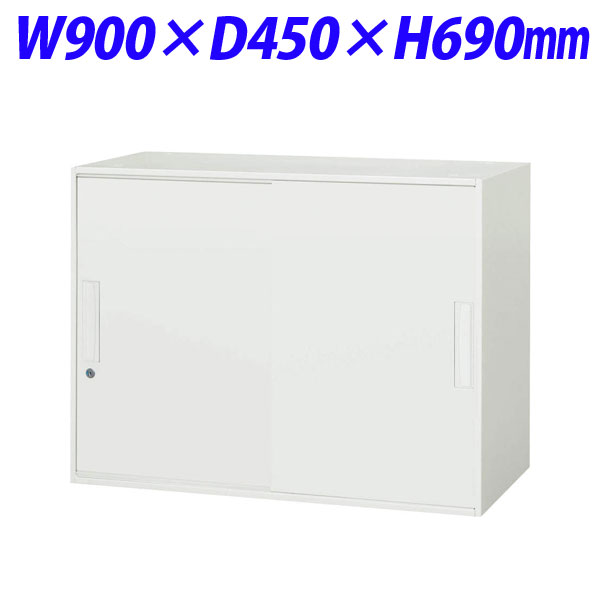 ライオン事務器 デリカウォール Vシリーズ スチール引戸型 上下置両用 W900×D450×H690mm ホワイト V945-07S 305-54【代引不可】