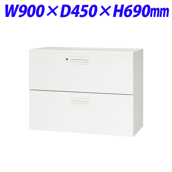 ライオン事務器 デリカウォール Vシリーズ 引出し型 2段 下置専用 W900×D450×H690mm ホワイト V945-207D 306-90【代引不可】