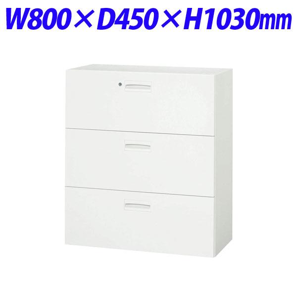 ライオン事務器 デリカウォール Vシリーズ 引出し型 3段 下置専用 W800×D450×H1030mm ホワイト V845-311D 319-44【代引不可】