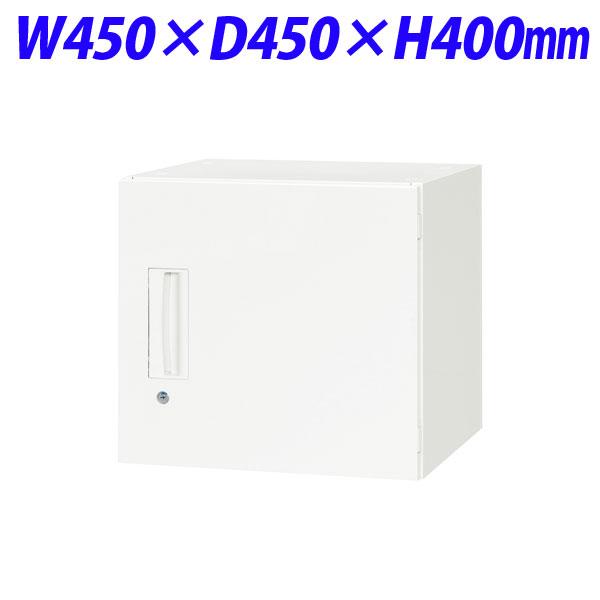 ライオン事務器 デリカウォール Vシリーズ 片開型 上置専用 W450×D450×H400mm ホワイト V445-04H 319-46【代引不可】