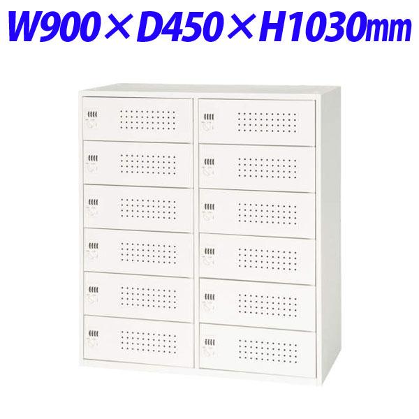 ライオン事務器 デリカウォール Vシリーズ ノートPC収納型 下置専用 W900×D450×H1030mm ホワイト V945-11HPCP 306-24【代引不可】
