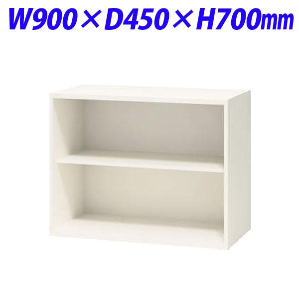 『ポイント5倍』 ライオン事務器 オフィスユニット XWシリーズ オープン型 上下置両用 W900×D450×H700mm ホワイト XW-07K 301-02【代引不可】