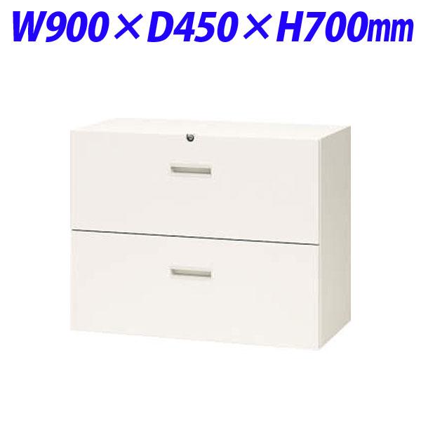 ライオン事務器 オフィスユニット XWシリーズ 引出し型 2段 下置専用 W900×D450×H700mm ホワイト XW-207D 301-13【代引不可】