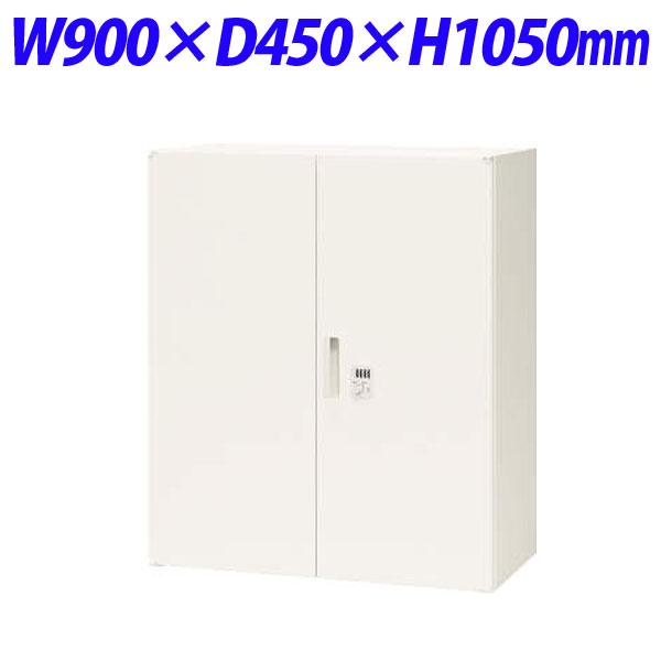 ライオン事務器 オフィスユニット XWシリーズ ダイヤル両開型 上下置両用 W900×D450×H1050mm ホワイト XW-11HDK 301-16【代引不可】
