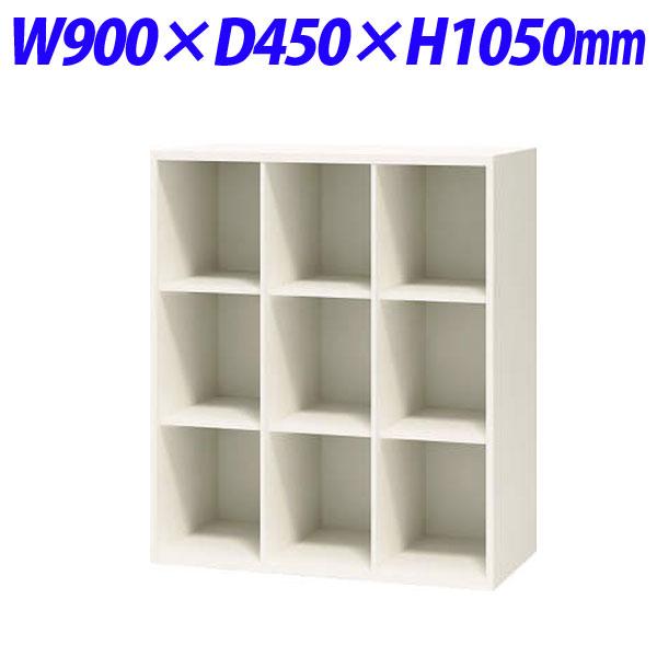 ライオン事務器 オフィスユニット XWシリーズ 多目的棚型 上下置両用 W900×D450×H1050mm ホワイト XW-11MB 301-22【代引不可】