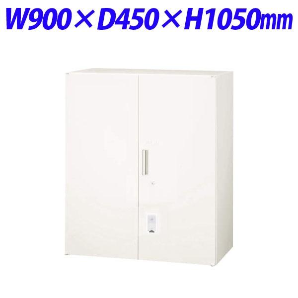 『ポイント5倍』 【受注生産品】ライオン事務器 オフィスユニット XWシリーズ 両開セキュリティ収納型 上置専用 W900×D450×H1050mm ホワイト XW-11LSS 301-54【代引不可】
