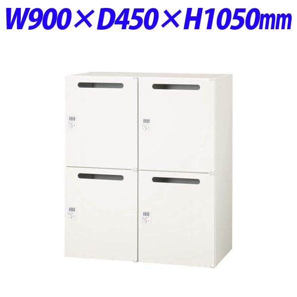 印象のデザイン ライオン事務器 オフィスユニット XWシリーズ ホワイト メールロッカー型 2列2段 XWシリーズ 下置専用 XW-11ML W900×D450×H1050mm ホワイト XW-11ML 301-39【代引不可】, 全国総量無料で:a68d997c --- clftranspo.dominiotemporario.com
