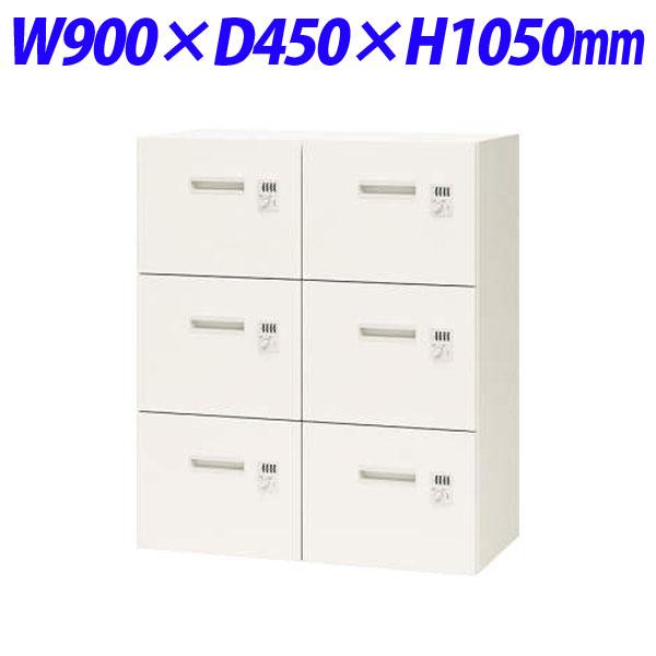 ライオン事務器 オフィスユニット XWシリーズ ダイヤル引出し型 2列3段 下置専用 W900×D450×H1050mm ホワイト XW-11DD 301-44【代引不可】