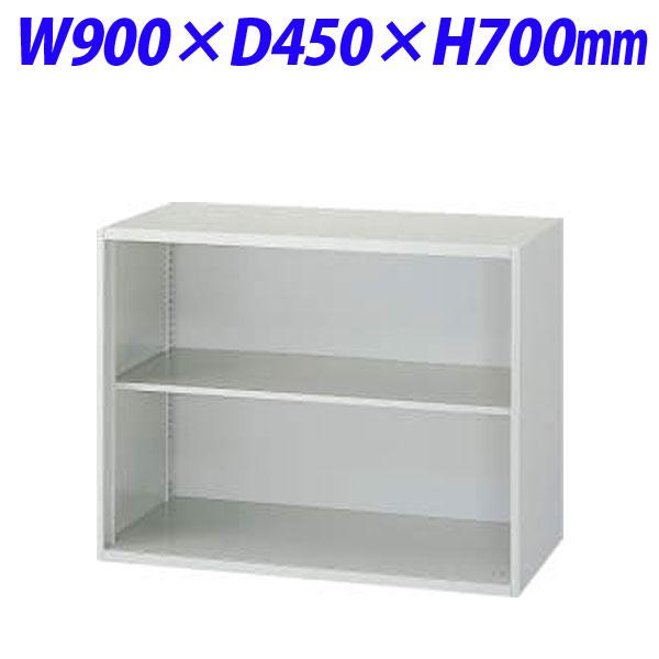 ライオン事務器 オフィスユニット EWシリーズ オープン型 上下置両用 W900×D450×H700mm ライトグレー EW-07K 706-04【代引不可】