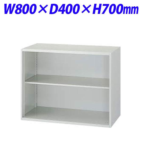 ライオン事務器 オフィスユニット EWシリーズ オープン型 上下置両用 W800×D400×H700mm ライトグレー EWS80-07K 302-02【代引不可】
