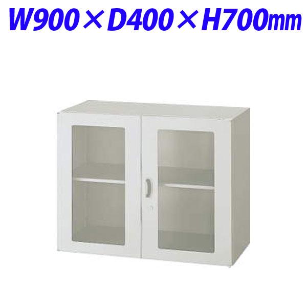 ライオン事務器 オフィスユニット EWシリーズ ガラス両開型 上下置両用 W900×D400×H700mm ライトグレー EWS-07HG 710-28【代引不可】