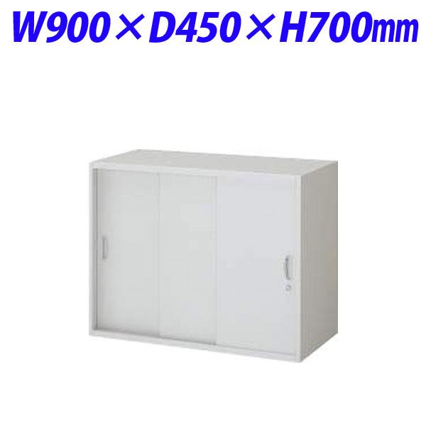 ライオン事務器 オフィスユニット EWシリーズ スチール3枚引戸型 上下置両用 W900×D450×H700mm ライトグレー EW-07TS 374-13【代引不可】