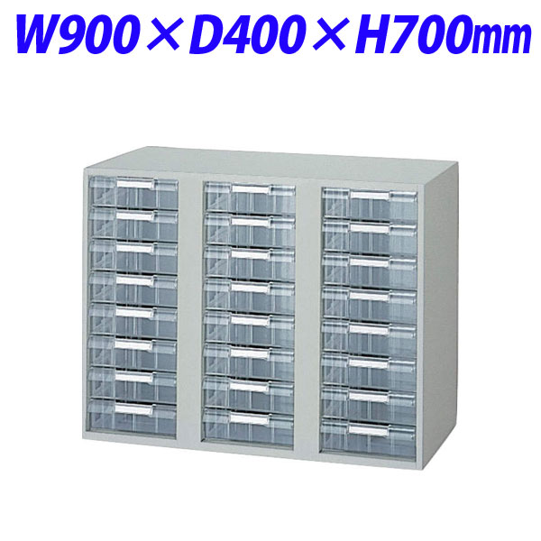 ライオン事務器 オフィスユニット EWシリーズ トレー型 A4縦深型 下置専用 W900×D400×H700mm ライトグレー EWS-A308 710-32【代引不可】