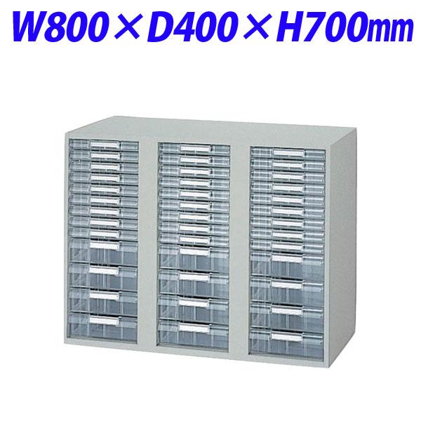 ライオン事務器 オフィスユニット EWシリーズ トレー型 A4縦コンビ型 下置専用 W800×D400×H700mm ライトグレー EWS80-AC313 302-07【代引不可】