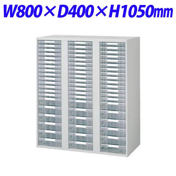 『ポイント5倍』 ライオン事務器 オフィスユニット EWシリーズ トレー型 A4縦コンビ型 下置専用 W800×D400×H1050mm ライトグレー EWS80-AC320 302-19【代引不可】