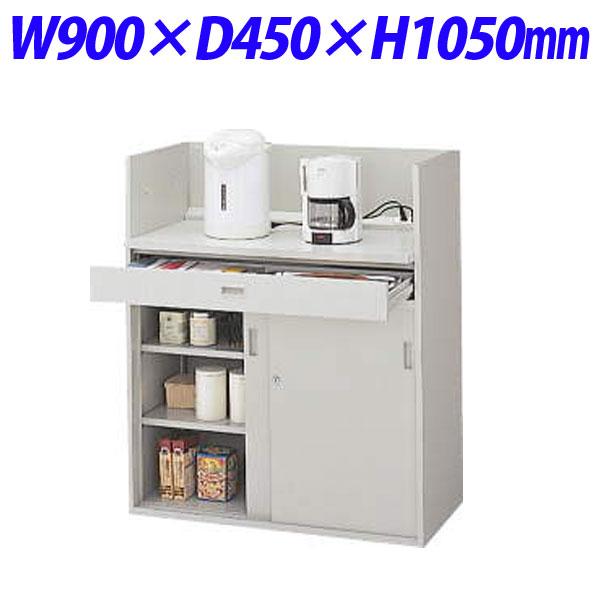 ライオン事務器 オフィスユニット EWシリーズ キッチンケース型 下置専用 W900×D450×H1050mm ライトグレー EW-11CC 707-88【代引不可】