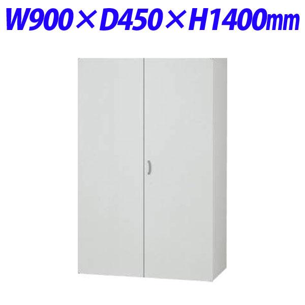 ライオン事務器 オフィスユニット EWシリーズ 両開型 上下置両用 W900×D450×H1400mm ライトグレー EW-14H 706-40【代引不可】