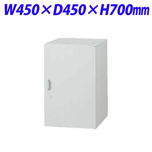 ライオン事務器 オフィスユニット EWシリーズ 両開型 上下置両用 W450×D450×H700mm ライトグレー EW45-07H 706-58【代引不可】