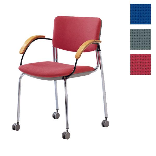 サンケイ ミーティングチェア 会議椅子 4本脚 キャスター付 クロームメッキ 肘付 布張り CM351-CYC【代引不可】