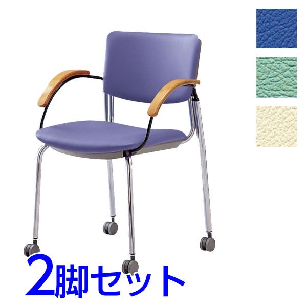 サンケイ ミーティングチェア 会議椅子 4本脚 キャスター付 クロームメッキ 肘付 ビニールレザー張り 同色2脚セット CM351-CXC【代引不可】