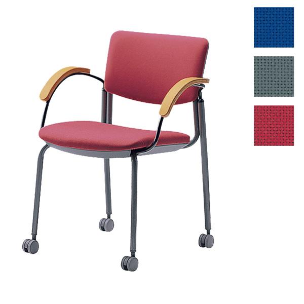 サンケイ ミーティングチェア 会議椅子 4本脚 キャスター付 粉体塗装 肘付 布張り CM351-MYC【代引不可】