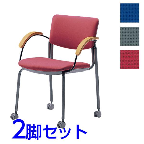 サンケイ ミーティングチェア 会議椅子 4本脚 キャスター付 粉体塗装 肘付 布張り 同色2脚セット CM351-MYC【代引不可】