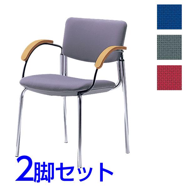 サンケイ ミーティングチェア 会議椅子 4本脚 クロームメッキ 肘付 布張り 同色2脚セット CM351-CY【代引不可】