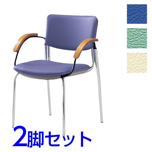『ポイント5倍』 サンケイ ミーティングチェア 会議椅子 4本脚 クロームメッキ 肘付 ビニールレザー張り 同色2脚セット CM351-CX【代引不可】