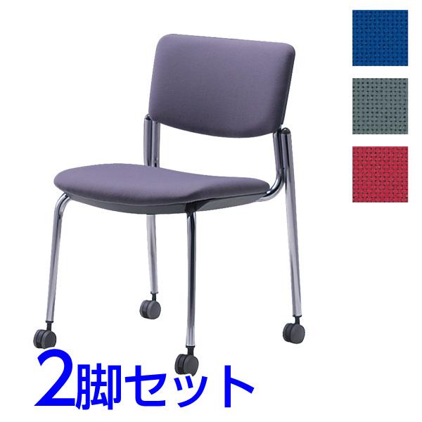 サンケイ ミーティングチェア 会議椅子 4本脚 キャスター付 クロームメッキ 肘なし 布張り 同色2脚セット CM350-CYC【代引不可】