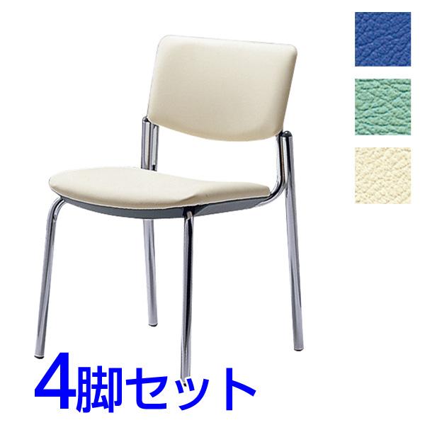 サンケイ ミーティングチェア 会議椅子 4本脚 クロームメッキ 肘なし ビニールレザー張り 同色4脚セット CM350-CX【代引不可】