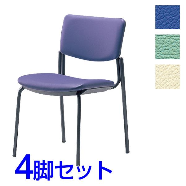 『ポイント5倍』 サンケイ ミーティングチェア 会議椅子 4本脚 粉体塗装 肘なし ビニールレザー張り 同色4脚セット CM350-MX【代引不可】