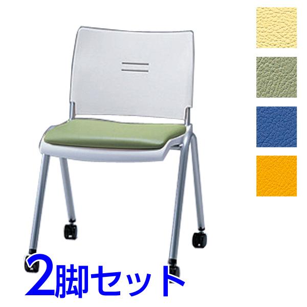 サンケイ ミーティングチェア 会議椅子 4本脚 キャスター付 粉体塗装 肘なし ビニールレザー張り 同色2脚セット CM710-MXC【代引不可】