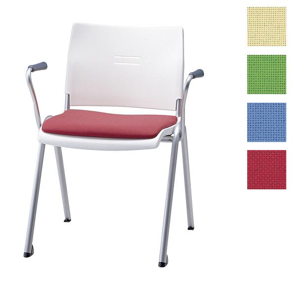 サンケイ ミーティングチェア 会議椅子 4本脚 粉体塗装 肘付 布張り CM711-MY【代引不可】