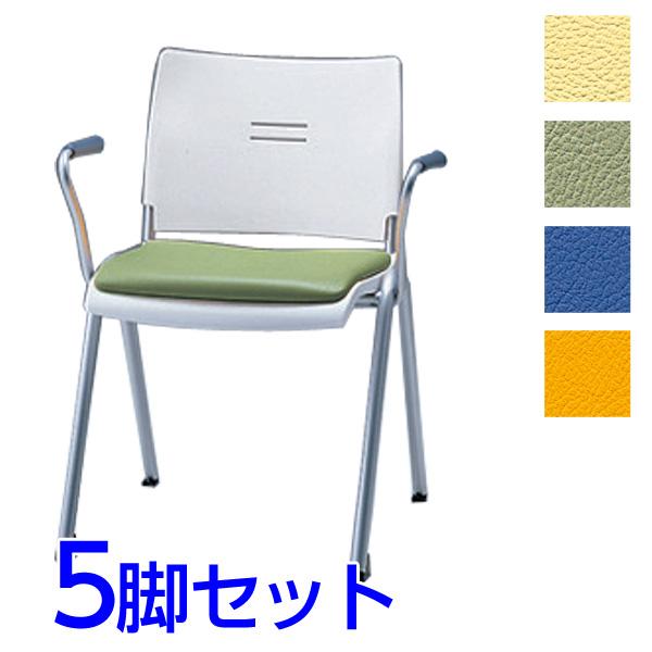 サンケイ ミーティングチェア 会議椅子 4本脚 粉体塗装 肘付 ビニールレザー張り 同色5脚セット CM711-MX【代引不可】