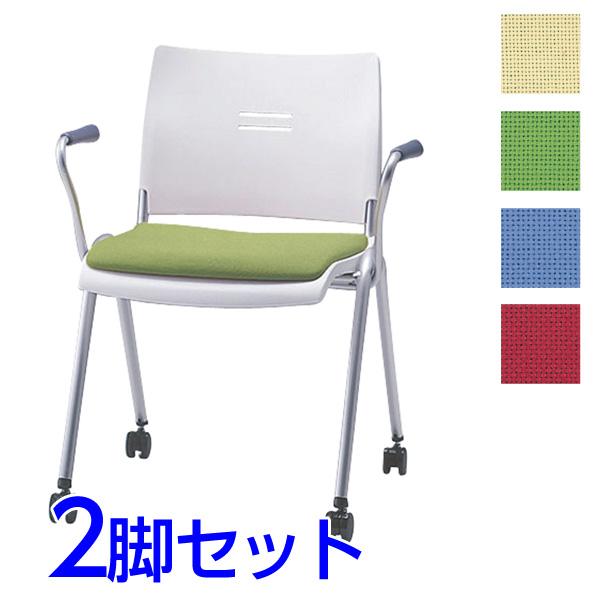 サンケイ ミーティングチェア 会議椅子 4本脚 キャスター付 粉体塗装 肘付 布張り 同色2脚セット CM711-MYC【代引不可】