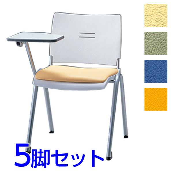 サンケイ ミーティングチェア 会議椅子 4本脚 粉体塗装 肘なし メモ板付 ビニールレザー張り 同色5脚セット CM710-MXM【代引不可】