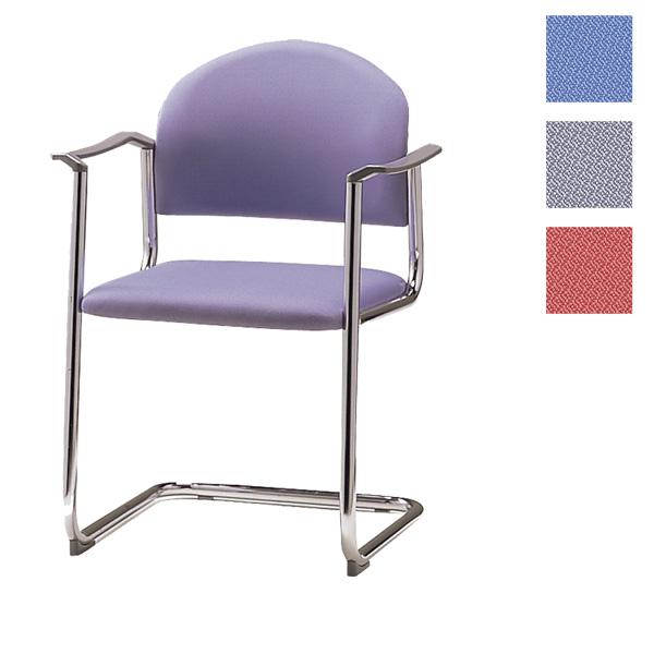 サンケイ ミーティングチェア 会議椅子 キャンチレバー脚 クロームメッキ 肘付 布張り CM215-CY【代引不可】