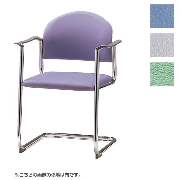 サンケイ ミーティングチェア 会議椅子 キャンチレバー脚 クロームメッキ 肘付 ビニールレザー張り CM215-CX【代引不可】
