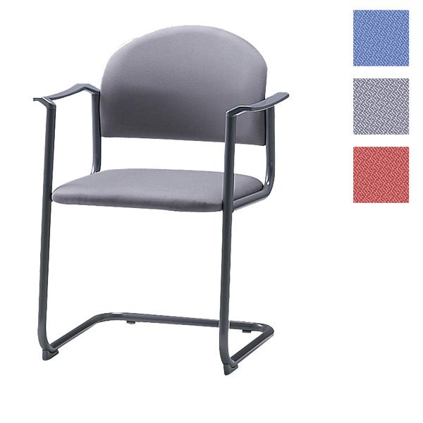 サンケイ ミーティングチェア 会議椅子 キャンチレバー脚 粉体塗装 肘付 布張り CM215-MY【代引不可】