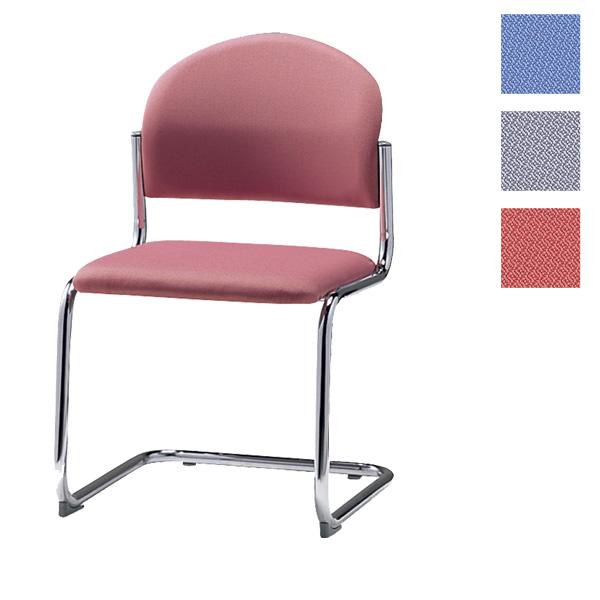 サンケイ ミーティングチェア 会議椅子 キャンチレバー脚 クロームメッキ 肘なし 布張り CM214-CY【代引不可】