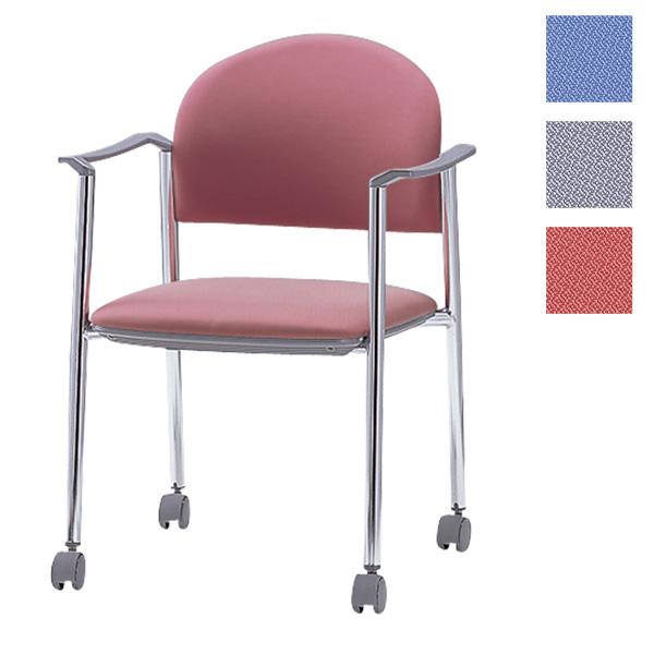 サンケイ ミーティングチェア 会議椅子 4本脚 キャスター付 クロームメッキ 肘付 布張り CM219-CYC【代引不可】