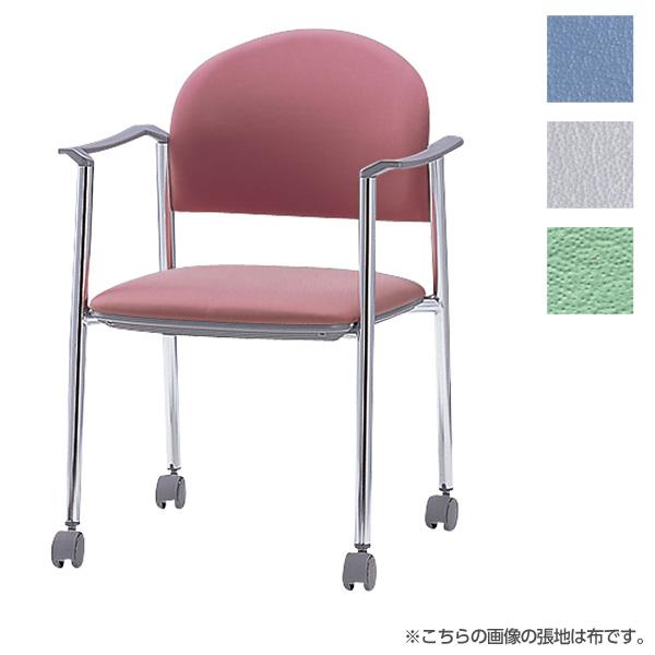 サンケイ ミーティングチェア 会議椅子 4本脚 キャスター付 クロームメッキ 肘付 ビニールレザー張り CM219-CXC【代引不可】