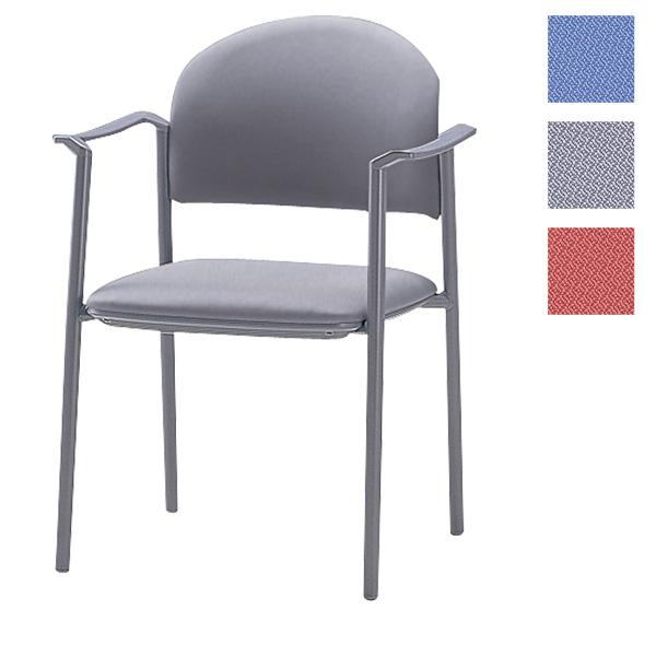 サンケイ ミーティングチェア 会議椅子 4本脚 粉体塗装 肘付 布張り CM211-MY【代引不可】