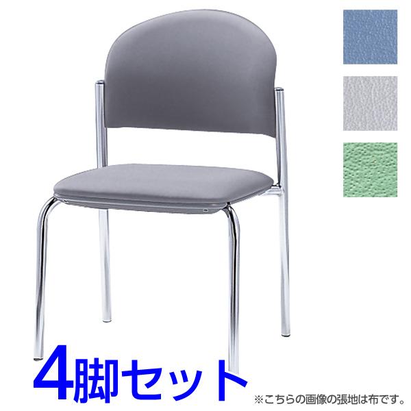 『ポイント5倍』 サンケイ ミーティングチェア 会議椅子 4本脚 クロームメッキ 肘なし ビニールレザー張り 同色4脚セット CM210-CX【代引不可】