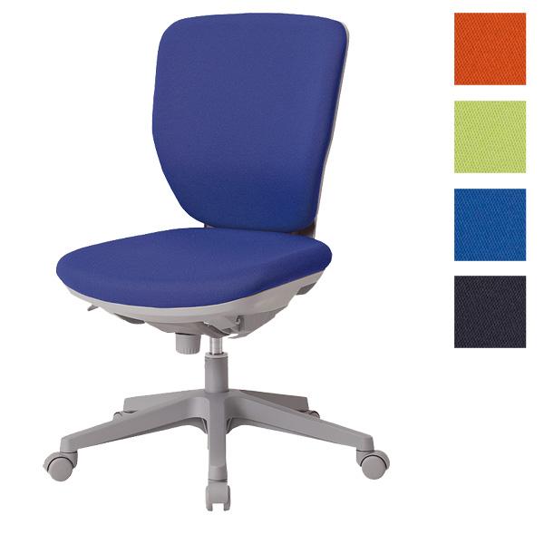 サンケイ オフィスチェア 回転椅子 ガススプリング上下調節 キャスター付 ハイバック 肘なし 布張り CO252-MYB【代引不可】