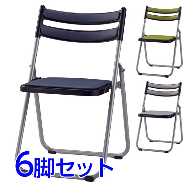 サンケイ 折りたたみ椅子 パイプイス アルミ脚 粉体塗装 背座ビニールレザー張り 同色6脚セット CF72-MX【代引不可】