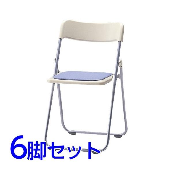 サンケイ 折りたたみ椅子 パイプイス アルミ脚 粉体塗装 座ペット再生布張り 同色6脚セット CF67-MY【代引不可】