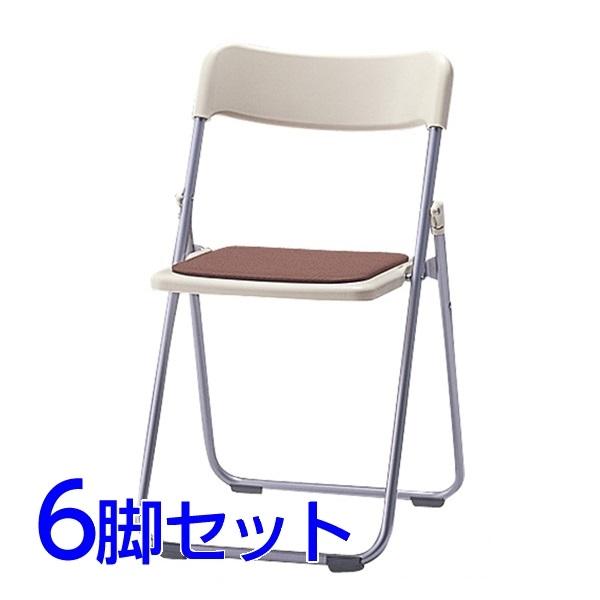 サンケイ 折りたたみ椅子 パイプイス スチール脚 粉体塗装 座ペット再生布張り 同色6脚セット CF68-MY【代引不可】