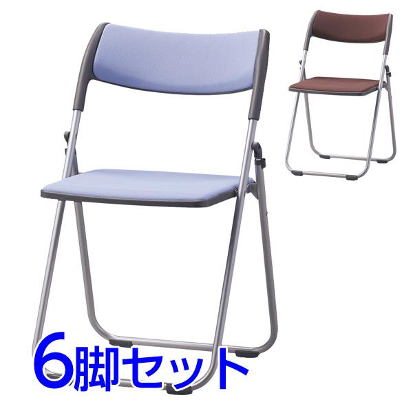 サンケイ 折りたたみ椅子 パイプイス スチール脚 粉体塗装 オレフィンクロス張り 同色6脚セット SCF65-MY【代引不可】