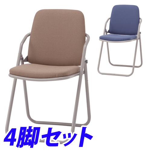 サンケイ 折りたたみ椅子 パイプイス スチール脚 粉体塗装 ハイバック 布張り 同色4脚セット SCF10-MYD【代引不可】